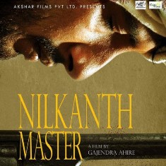Nilkanth Master - 2015 Cover
